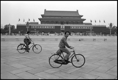 Cyclists in Tiananmen Square
