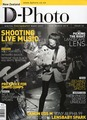 D-Photo Magazine Cover